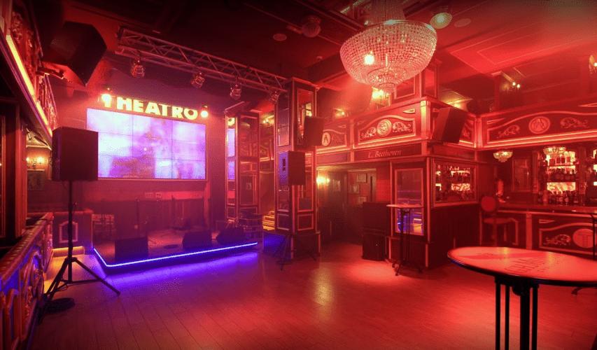 discoteca-theatro-Buscar-con-Google-853-Temptation-Copiar
